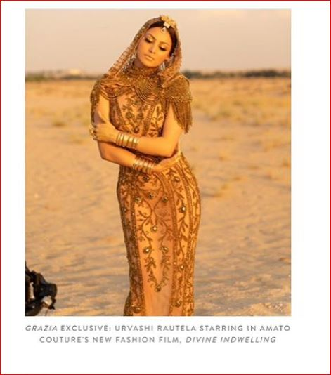 Actress  Urvashi Rautela Glam Photoshoot